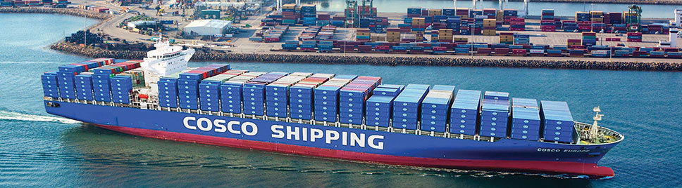 COSCO SHIPPING Logistics (North America) Inc